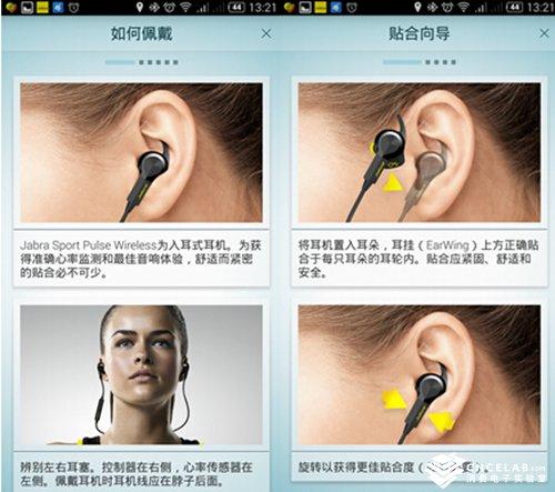 运动捷波朗蓝牙耳机