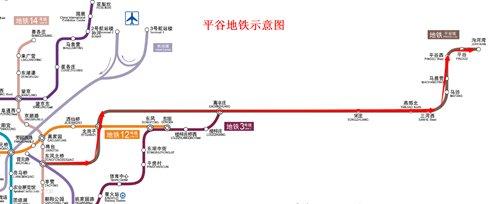 京津冀地区将建城际铁路网
